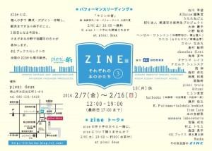 zine2014